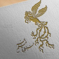 طرح لایه باز لوگو جشنواره فیلم فجر