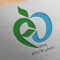 طرح لایه باز لوگو سازمان غذا و دارو IFDA