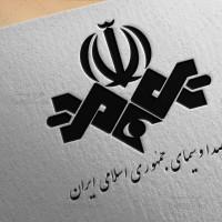 لایه باز آرم صدا و سیمای جمهوری اسلامی
