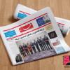 دانلود طرح لایه باز روزنامه یا هفته نامه
