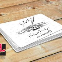 طرح لایه باز کارت ویزیت خوشنویسی