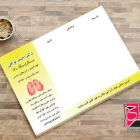 طرح سر نسخه لایه باز پزشک مجاری تنفسی