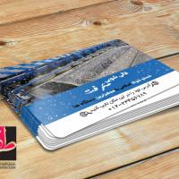 طرح لایه باز کارت ویزیت قالی شویی