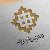 طرح لایه باز لوگو خانه هنرمندان مشهد