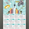طرح تقویم پیک موتوری (تقویم لایه بسته)