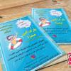 طرح تراکت رنگی آموزش شنا کودکان