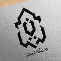 طرح لایه باز لوگو دانشگاه لرستان
