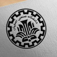 طرح لایه باز لوگو دانشگاه صنعتی اصفهان