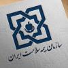 طرح لوگو سازمان بیمه سلامت ایران