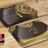 لایه باز کارت ویزیت جدید طلا فروشی