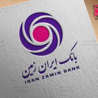 طرح لوگو لایه باز بانک ایران زمین