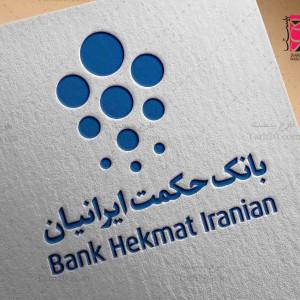 طرح لایه باز لوگو بانک حکمت ایرانیان