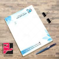 طرح لایه باز سربرگ رسمی شرکت
