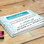 کارت ویزیت تجهیزات پزشکی