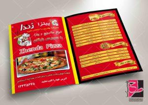 منوی غذای پیتزا فروشی