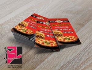 کارت ویزیت پیتزا و ساندویچی