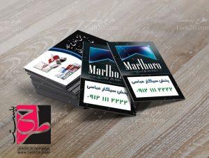 طرح کارت ویزیت سیگار