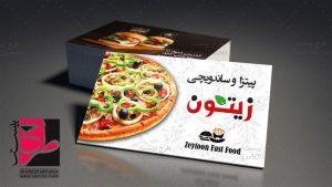 طرح کارت ویزیت پیتزا و ساندویچی