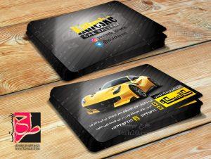 کارت نمایشگاه خودرو