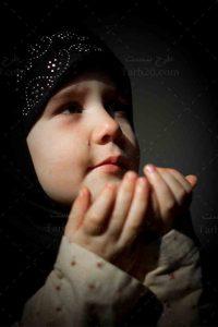 عکس با کیفیت دعای دختر