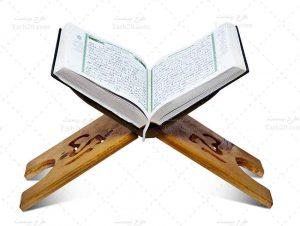توصیر با کیفیت قرآن