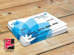 طرح کارت بانک سامان