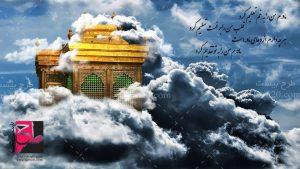 تصویر گرافیکی حرم امام حسین