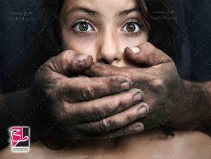 عکس اذیت کودک