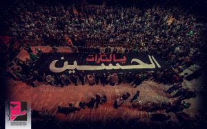 عکس عزاداری امام حسین