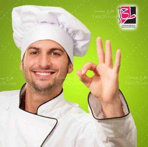 عکس سر آشپز