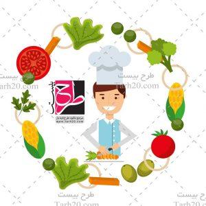 فایل وکتور آشپز و سبزیجات