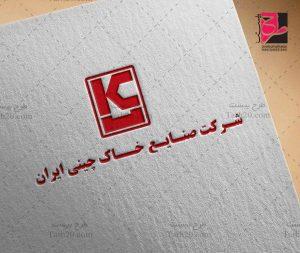 آرم صنایع خاک چینی ایران