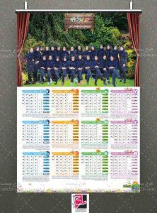 تقویم 99 مدرسه