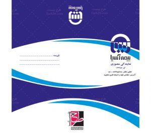 طرح پاکت نامه بیمه آسیا