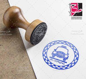 مهر تاکسی تلفنی