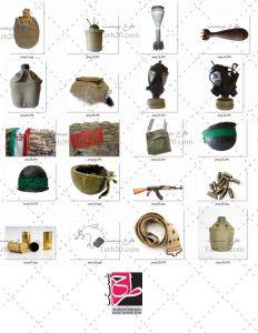 تصاویر ابزار جنگ