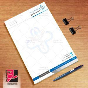 سربرگ شرکت تجهیزات پزشکی