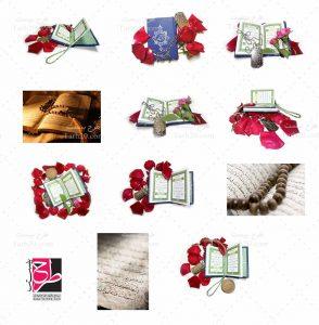 تصاویر قرآن