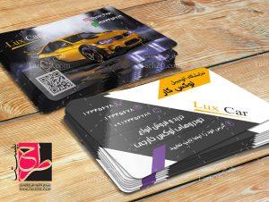 کارت ویزیت نمایشگاه