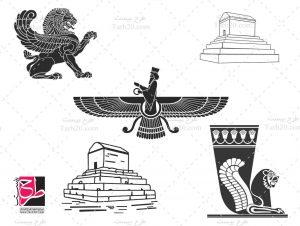 وکتور ایران باستان