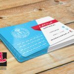 طرح لایه باز کارت ویزیت وکالت
