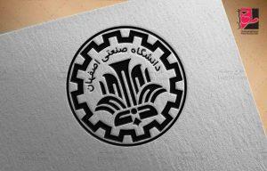 لوگو دانشگاه صنعتی اصفهان