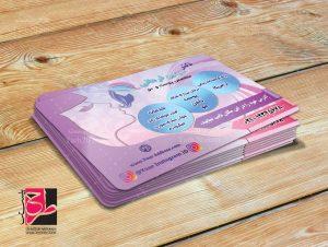 کارت دکتر مو